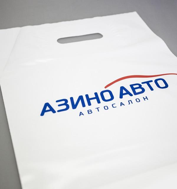 Бумажные пакеты с логотипом фаст фуд